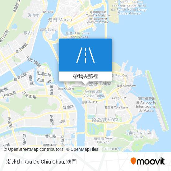 潮州街 Rua De Chiu Chau地圖