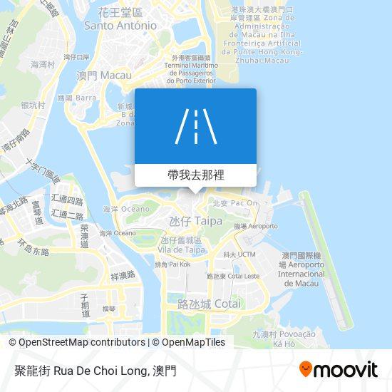 聚龍街 Rua De Choi Long地圖