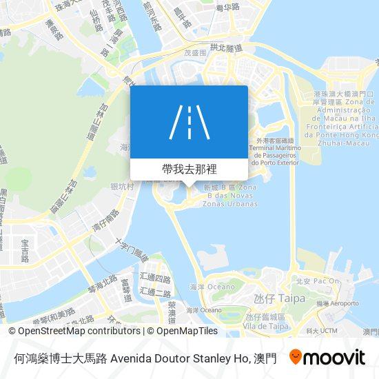 何鴻燊博士大馬路 Avenida Doutor Stanley Ho地圖