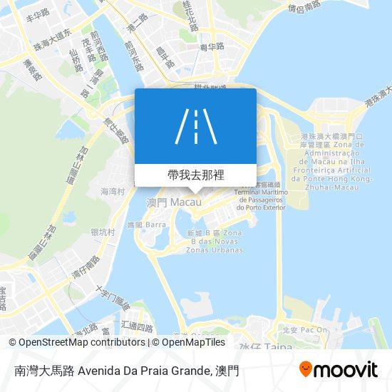 南灣大馬路 Avenida Da Praia Grande地圖