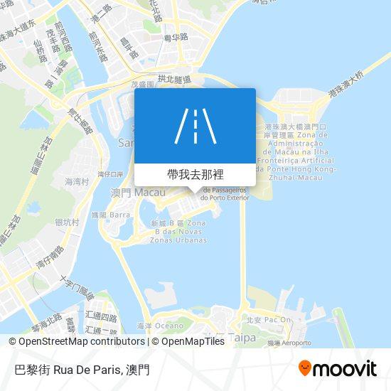 巴黎街 Rua De Paris地圖