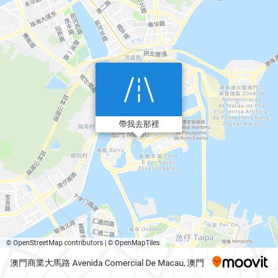 澳門商業大馬路 Avenida Comercial De Macau地圖