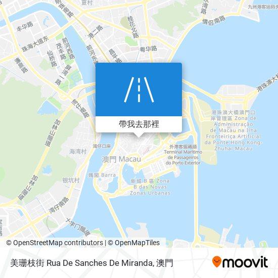 美珊枝街 Rua De Sanches De Miranda地圖