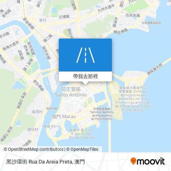 黑沙環街 Rua Da Areia Preta地圖
