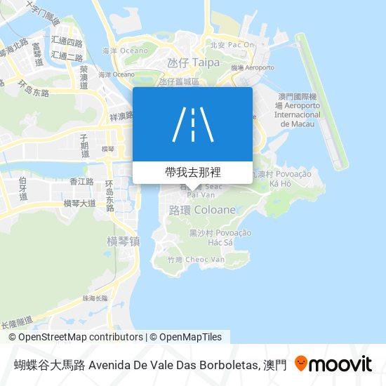 蝴蝶谷大馬路 Avenida De Vale Das Borboletas地圖