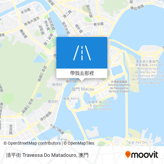 清平街 Travessa Do Matadouro地圖