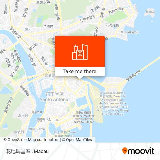 花地瑪堂區 map