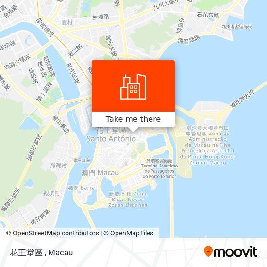 花王堂區 map