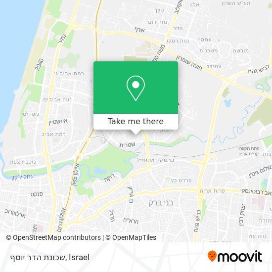 שכונת הדר יוסף map