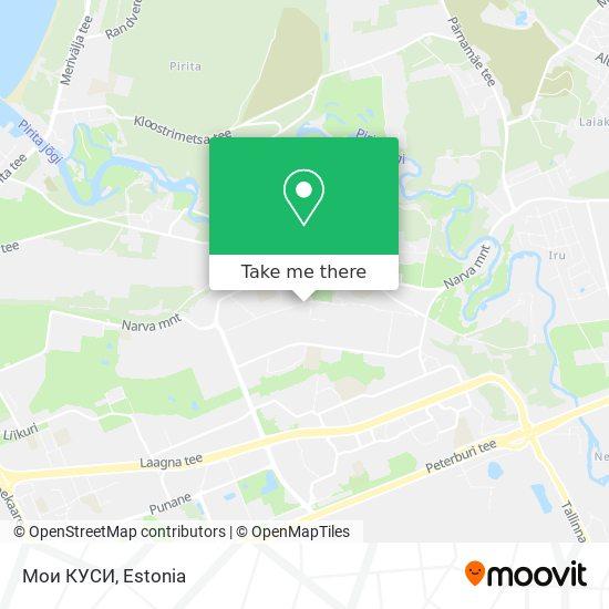 Мои КУСИ map