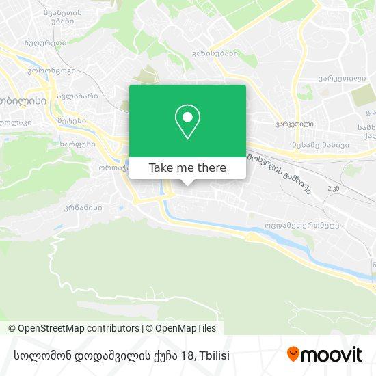 Карта სოლომონ დოდაშვილის ქუჩა 18