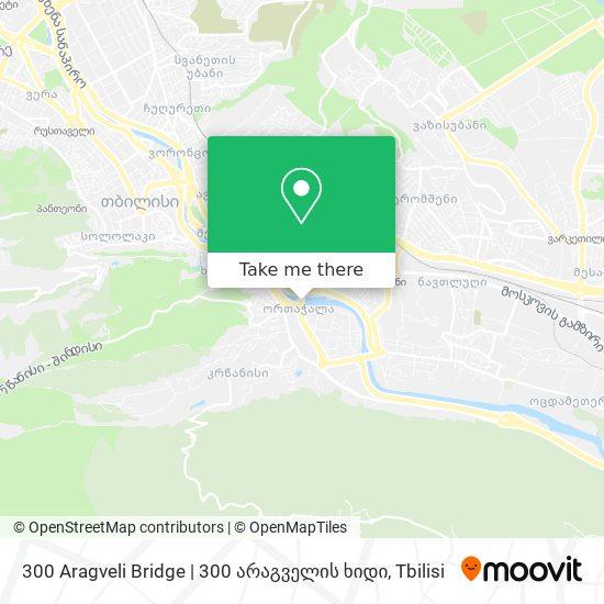 300 Aragveli Bridge   300 არაგველის ხიდი map