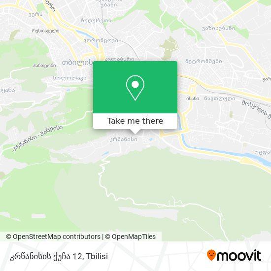 კრწანისის ქუჩა 12 map