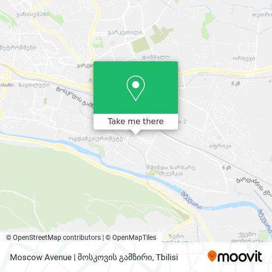 Moscow Avenue | მოსკოვის გამზირი map