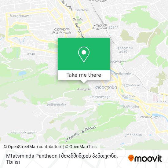 Mtatsminda Pantheon   მთაწმინდის პანთეონი map