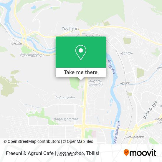 Freeuni & Agruni Cafe | კეფეტერია map