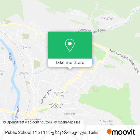 Public School 115   115-ე საჯარო სკოლა map