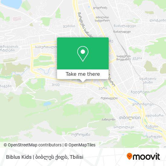 Biblus Kids | ბიბლუს ქიდს map