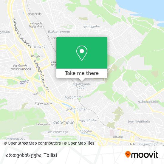 ართვინის ქუჩა map