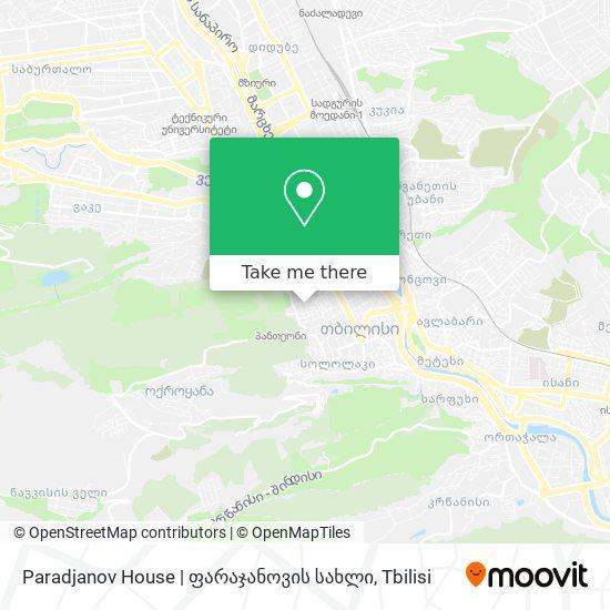 Paradjanov House | ფარაჯანოვის სახლი map