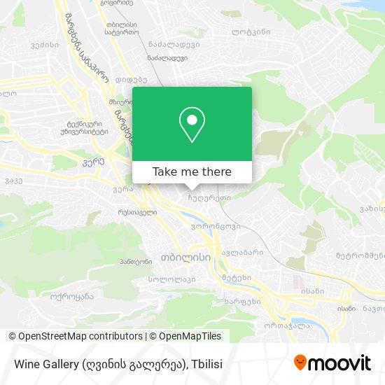 Wine Gallery (ღვინის გალერეა) map