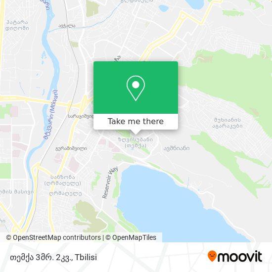თემქა 3მრ. 2კვ. map