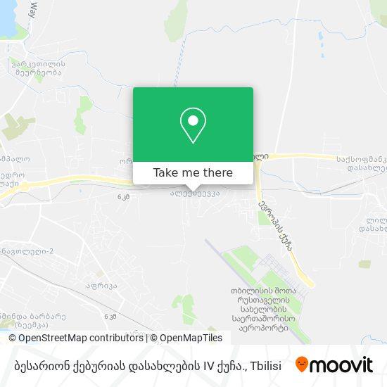 ბესარიონ ქებურიას დასახლების IV ქუჩა. map