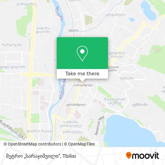 """მეტრო """"სარაჯიშვილი"""" map"""