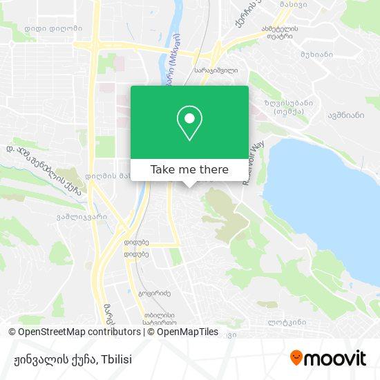 ჟინვალის ქუჩა map