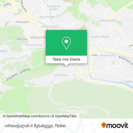 ორთაჭალას II შესახვევი map