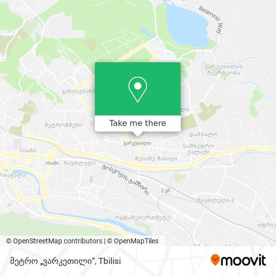 """მეტრო """"ვარკეთილი"""" map"""