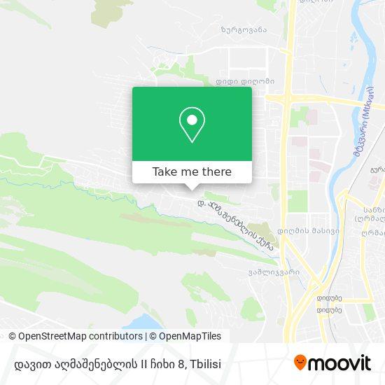 დავით აღმაშენებლის II ჩიხი 8 map