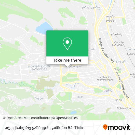 ალექსანდრე ყაზბეგის გამზირი 54 map