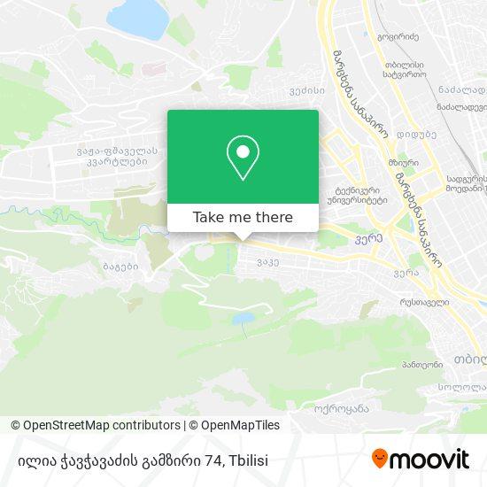 ილია ჭავჭავაძის გამზირი 74 map