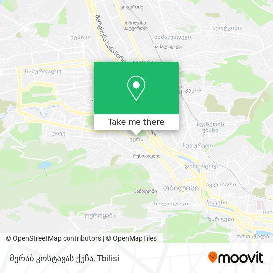მერაბ კოსტავას ქუჩა map