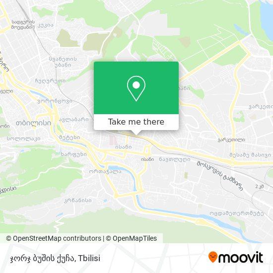 ჯორჯ ბუშის ქუჩა map