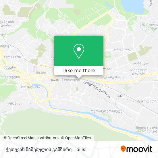ქეთევან წამებულის გამზირი map