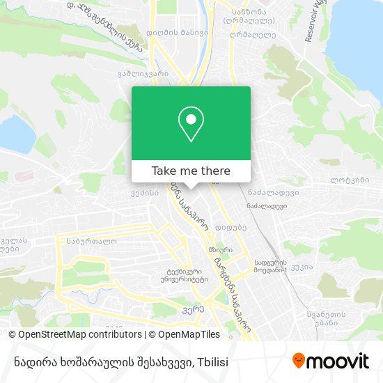 ნადირა ხოშარაულის შესახვევი map