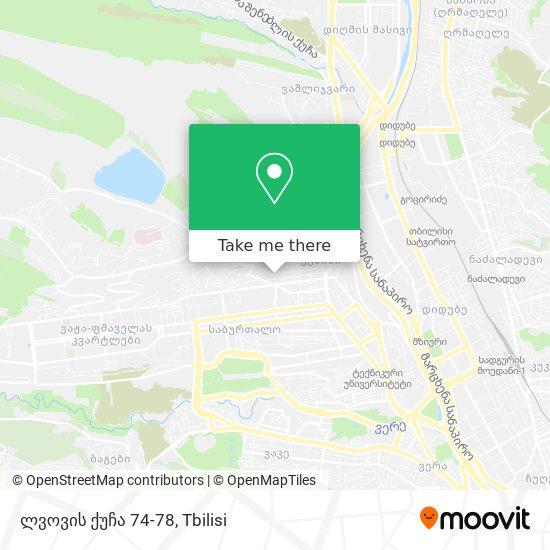 ლვოვის ქუჩა 74-78 map