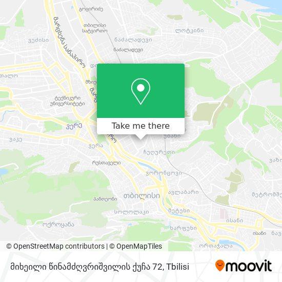 მიხეილი წინამძღვრიშვილის ქუჩა 72 map
