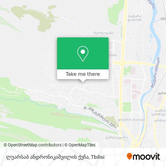 ლუარსაბ ანდრონიკაშვილის ქუჩა map