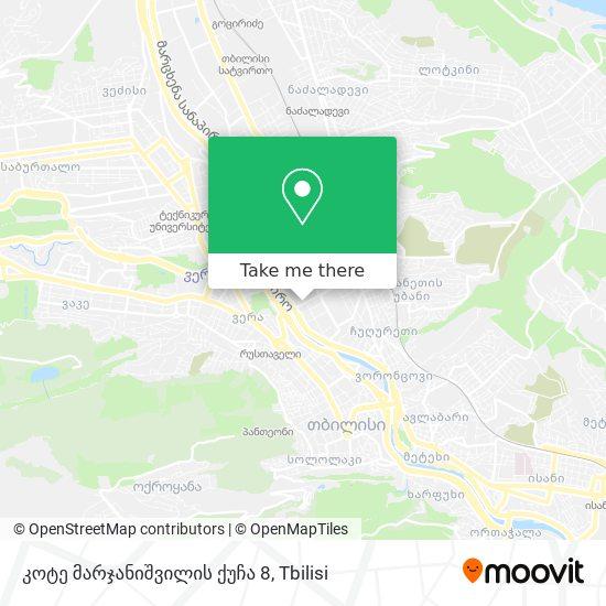 კოტე მარჯანიშვილის ქუჩა 8 map