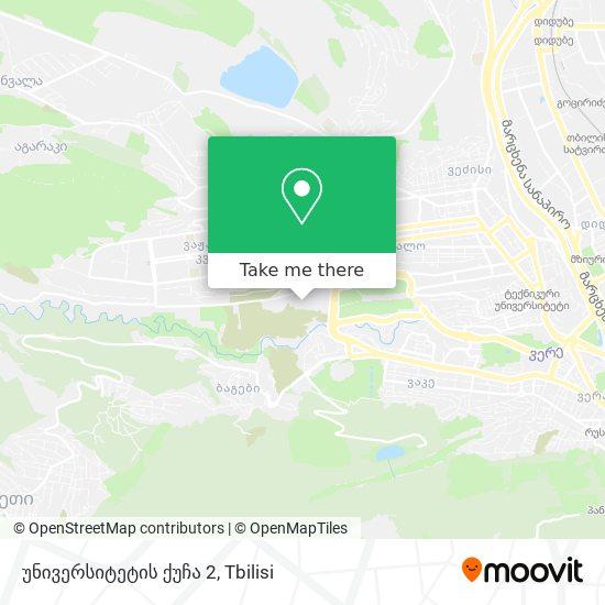 უნივერსიტეტის ქუჩა 2 map