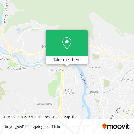 ნიკოლოზ ჩაჩავას ქუჩა map