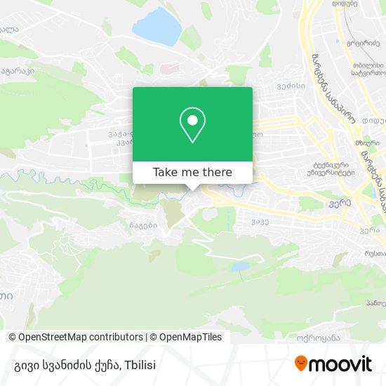 გივი სვანიძის ქუჩა map