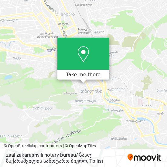 zaal zakarashvili notary bureau/ ზაალ ზაქარაშვილის სანოტარო ბიურო map