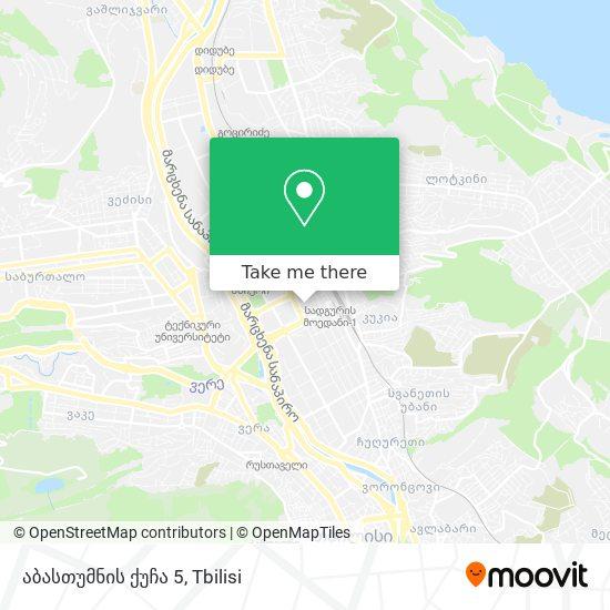 აბასთუმნის ქუჩა 5 map