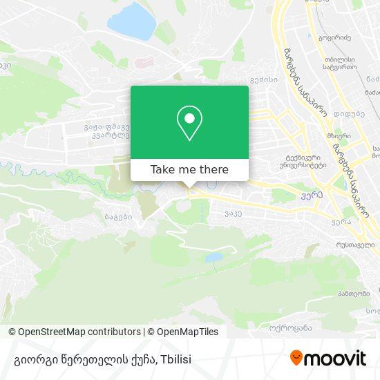 გიორგი წერეთელის ქუჩა map