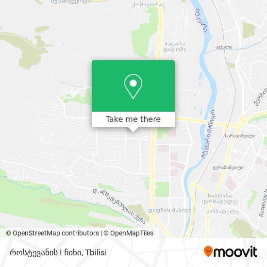 როსტევანის I ჩიხი map