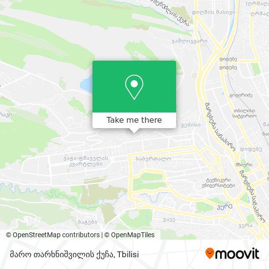 მარო თარხნიშვილის ქუჩა map